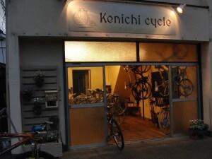 kenichi_cycle