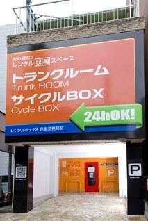 locker_fukuoka3
