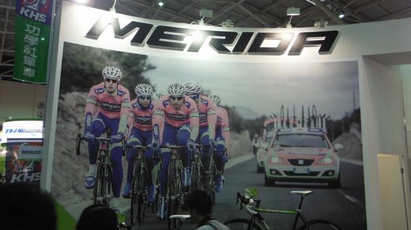 ロードバイク・自転車スタンドのサイクルロッカーのBLOG | 台北サイクルショーでのメリダ