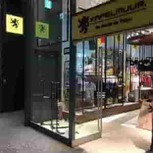ロードバイクでそのまま入店!カペルミュール/グランフロント大阪店内にCrank Stopper Stand CS-650