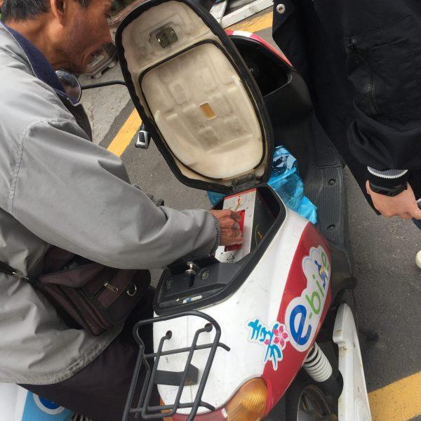 台湾(嘉義)のシェアスクーター:嘉e-bike