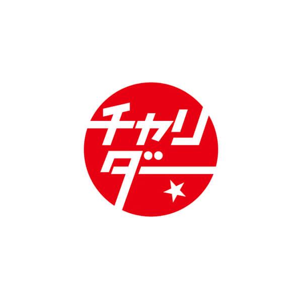 縦置きサイクルロッカーも出演!おもしろ自転車TV「チャリダー★」NHKBS