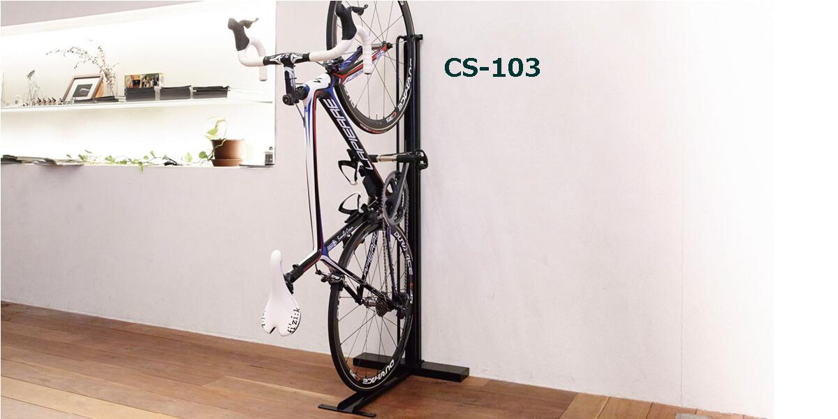 縦置き自転車スタンド サイクルロッカー クランクストッパスタンドCS103