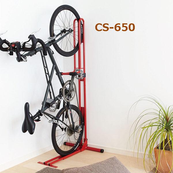 クランクストッパースタンドCS-650 | ロードバイク/クロスバイク用室内縦置きスタンド/ラック